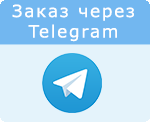 Вызов крана-манипулятора через Телеграм telegram